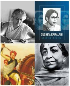 female freedom fighters in India