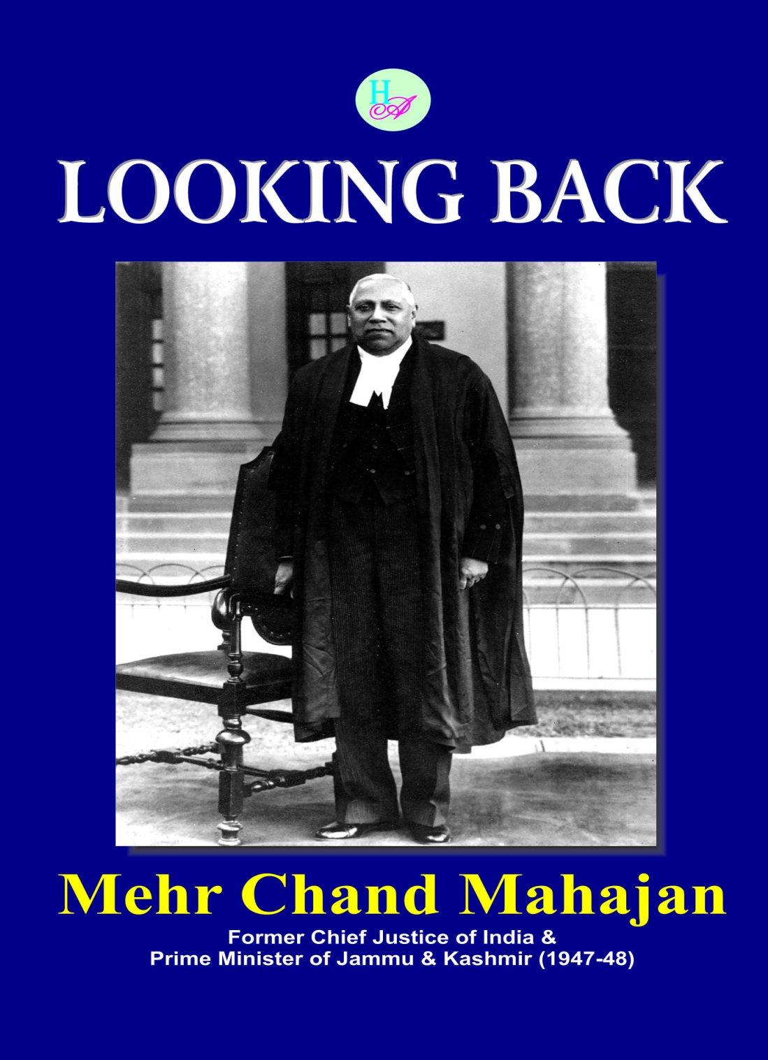 mehr chand mahajan